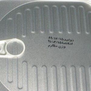 چاپ روی بسته مواد غذایی