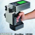 جت پرینتر HR260 شرکت iKonMac